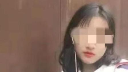 广西一女大学生拼车途中失联 遗体在江中被发现