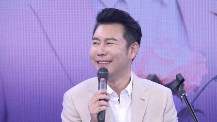 于嘉乐现场演唱《吻的太深爱的太浅》,马智宇送上祝福 我歌我秀 20191205