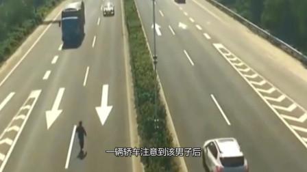 男子把高速当成自己家,司机为了家人含泪撞上去,网友真活该!