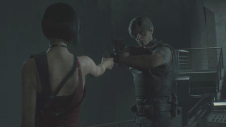 生化危机2重置版美艳女特工艾达王06夫妻吵架就是对枪