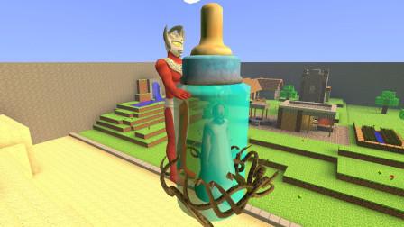 泰罗奥特曼把老奶奶关在奶瓶被蟒蛇围住