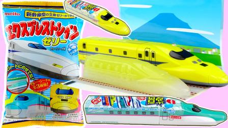 趣味食玩DIY列车高铁果冻