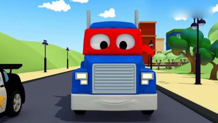 超级卡车变身超能吸尘器帮助伊森清理路面上的泡沫儿童动画片