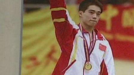 前体操冠军因偷窃再度入狱 曾150元卖掉大运会金牌
