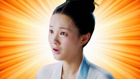 Rap解读《鹤唳华亭》:萧定权为师清名弃陆家,陆文昔被太子当面拒绝!