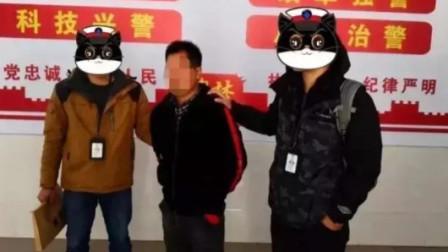 广东一男子杀害小学生抛尸化粪池 潜逃14年后落网