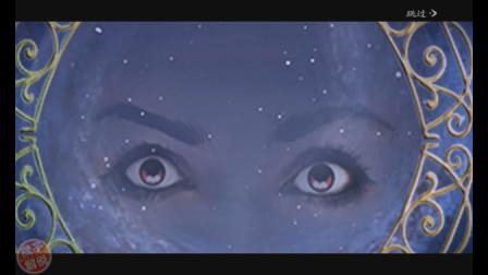 猴子解谜《恶魔猎人:异世编年史 不为人知的故事》(奖励章节下期):睁眼