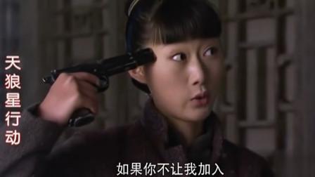 天狼星行动:青青为,求廖武让她加入鬼子组织,诚意十足!
