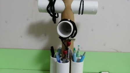 二款简单实用的收纳架,小物件以后就不会到处乱扔找不到了