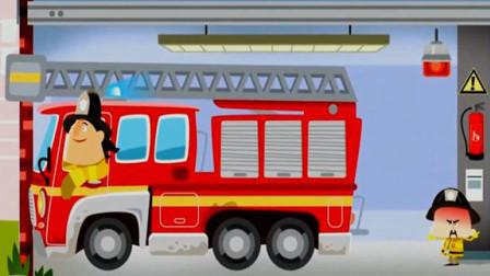 小小消防站 勇敢的消防员 消防车消防船 消防直升飞机 紧急救援任务 陌上千雨解说