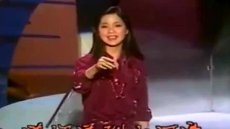 邓丽君1978年的表演,一首《相见在明天》超好听,气质清新!
