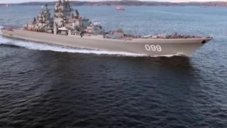 彼得大帝号核动力巡洋舰俄罗斯北方舰队的旗舰,俄罗斯火力最强大的舰艇