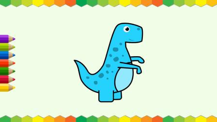 布丁儿童学画画 恐龙