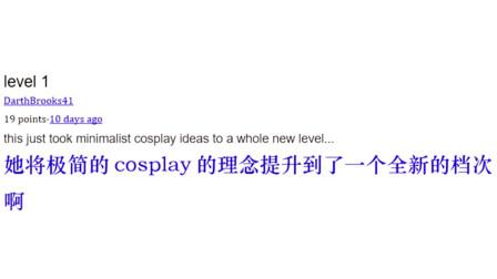 老外看中国:中国美女这一个举动,在美国论坛火了!引来美国网友疯狂吐槽!