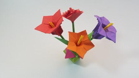 折纸王子大全 简单折纸 折纸牵牛花,简单又漂亮,快来学一下