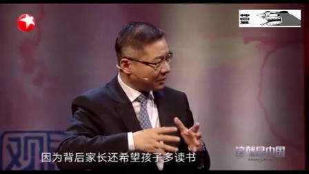 张维为:国外中小学不强求背乘法口诀,如以中国标准,别想了!