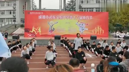 运动会最皮的班级,在校长面前跳这个舞,班主任的胆子真大