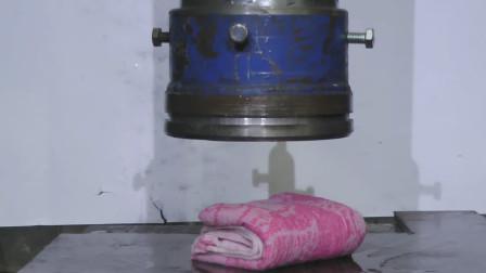 500吨的液压机威力有多大?老外将湿毛巾放在下面,效果堪比烘干机