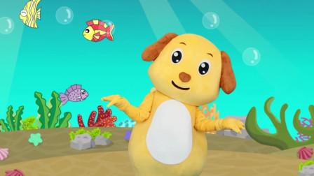 多吉律动儿歌:鱼儿水中游 小朋友想不想像鱼儿一样在水里自由自在的游泳呀