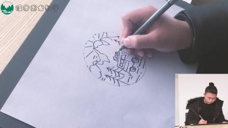 黑白插画教学:零基础入门级插画,手残党的福利!