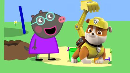 小猪佩奇好朋友小鼹鼠和汪汪队的小力比赛挖洞 汪汪队立大功简笔画