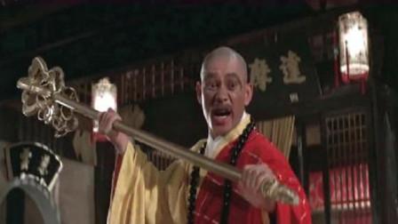 三闯少林:小伙本想帮忙除掉少林叛徒,却被少林和尚,好惨!