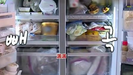 我家的熊孩子:洪真英姐姐霸占了冰箱,冰淇淋和肉塞得满满