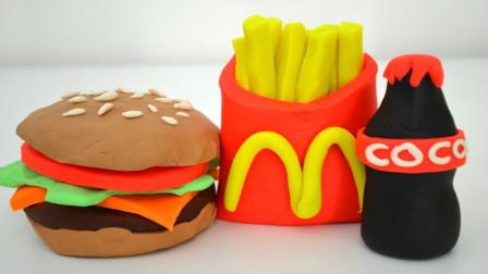 儿童益智DIY趣味彩泥玩具:一起制作汉堡套餐给小猪佩奇一家吃吧!