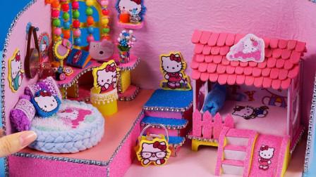 手工制作精致小房间:你们觉得凯蒂会喜欢这个房间吗?