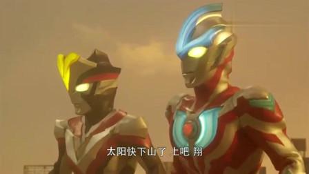 奥特曼:银河和维克特利,同时召唤出武器,太帅了