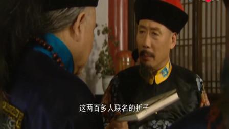 雍正王朝:就因为佟国维这句话,老八再也无缘太子位