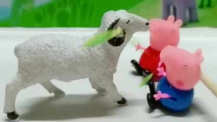乔治佩奇放学遇到了小绵羊,小绵羊好可怜呀,乔治想收养它当宠物!