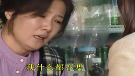 蓝色生恋:恩熙病重后,芯爱性情大变,用行动去关心养母