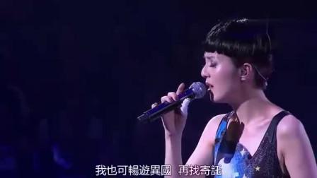 杨千嬅(再见二丁目)现场版!如此落寞的歌声是否走进了你落寞孤寂的内心?