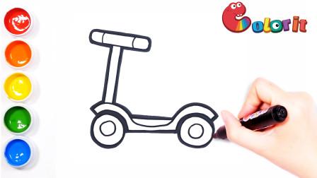 儿童简笔画:画一辆童年的滑板车,找一找飞一样的感觉吧!