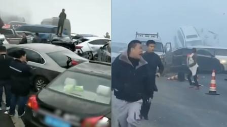 贵州习水蓉遵高速20车连环追尾 疑因浓雾结冰