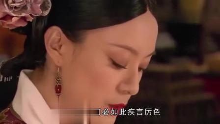 甄嬛传:皇上病危,端妃说了这句话,难怪此生再也不见甄嬛!