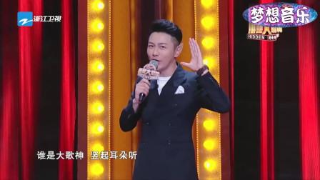 周华健与模唱歌手唱歌,一开口苏有朋九孔的反应亮了,太有趣了