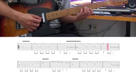 一鸣吉他教学 - BEYOND 完全的爱吧 间奏 【吉他谱 伴奏】