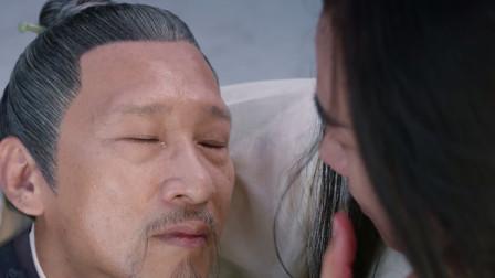鹤唳华亭-胜过父子关系的师生情