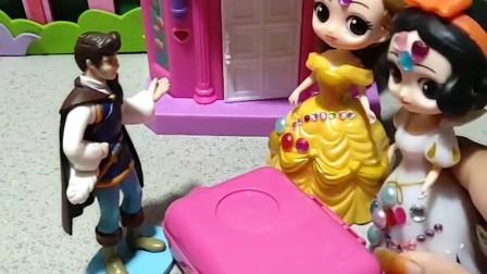 王子捡到一个行李箱,公主们都说是自己的,你说箱子到底是谁的呢?
