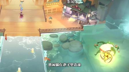 平安世界又添新玩法《阴阳师:百闻牌》参上