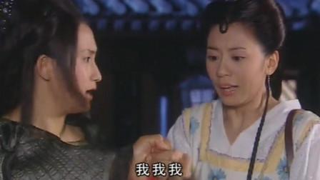 神医侠侣:刘宣滴血为誓,如果贾静雯能救了琴子,他就能把她的一家人救出来