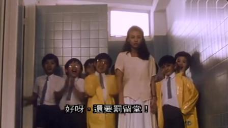 小学生不学好,在学校打完架装可怜,还扑在了女老师怀里