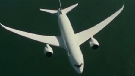 第一时间 辽宁卫视 2019 美联航宣布订购50架空客替换波音