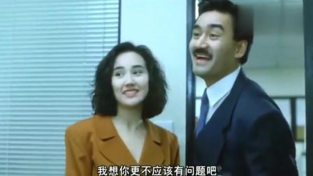 咖喱辣椒(粤语):星爷想与美女同排坐,被学友哥讽刺