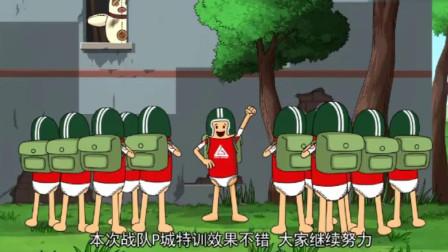 """搞笑吃鸡动画:霸哥在P城被""""特种部队""""血虐,这鬼地方再也不敢来了"""