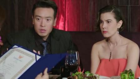 炽爱游戏:一家人吃饭,不料女儿拿错菜单,竟是父母的离婚协议!
