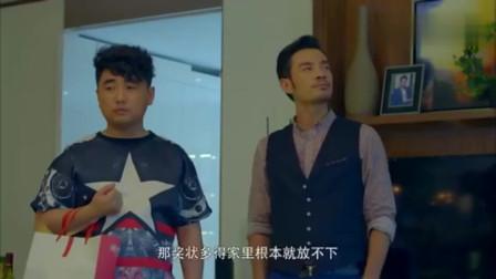 酷爸俏妈:苏芸让范黎照顾孩子,范黎不乐意,被笑笑听到!