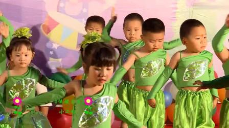幼儿园 舞蹈《低碳贝贝》六一儿童节